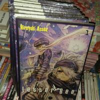 Komik LETTER BEE by Hiroyuki Asada.  Komik Cabutan