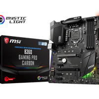 MSI B360 Gaming Pro Carbon (LGA1151, B360, DDR4) Support Coffee Lake