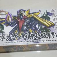 Bandai SD San-Goku-Den  Dongzhuo zaku and buduibing (dongzhuo forces)