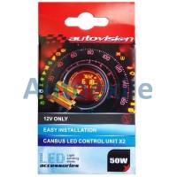 Autovision Canbus LED Control 50W Resistor Flasher Kontrol Kedip Sein