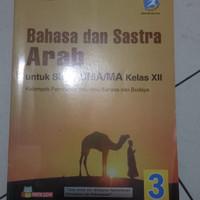 original buku bahasa dan sastra Arab