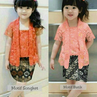 Baju Anak Perempuan Baju Setelan Anak Perempuan Set Kebaya Wortel Kids