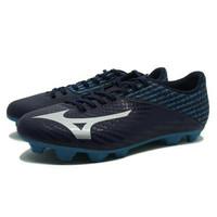 Sepatu Bola Mizuno Basara 103 MD (Peacoat/Silver/Blue Jawel)