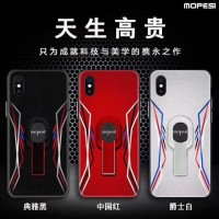 Xiaomi Redmi 5 Plus Hybrid Case AR Ring Buckle Bracket Bumper Armor