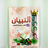 Kitab At Tibyan Fii Adabi Hamalatil Quran - Adab Penghafal Al Quran