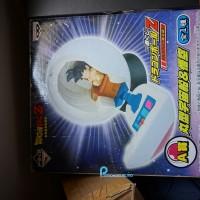 Ichiban Kuji ikuji Baby bayi Goku Saiyan POD Bib ORI space pod