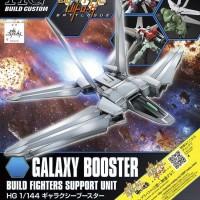 HG Galaxy Booster - Bandai