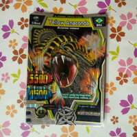 strong animal kaiser silver friend yellow anaconda s1