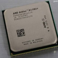 Processor AMD Athlon X4 860K 3.7Ghz socket FM2+ (Tray) ready stock!