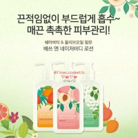 Nature Republic. Bath and Nature Body Lotion. All Variant.