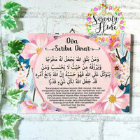MDF Walldecor Islamic Doa / Ayat Seribu Dinar - motif Magnolia