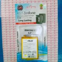 Baterai asus zenfone 2 5.5 ze551ml ze550ml z008 z00ad original