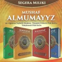Al Quran Al Mumayyaz Besar A4, Terjemahan Tajwid & Per Kata - Warna