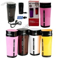 USB Rechargeable Heated Warmer Coffee Mug Cup with Automatic - OLB1450