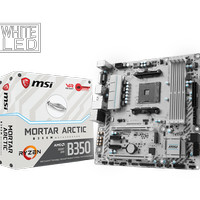 MSI Socket AM4 (RYZEN) B350M MORTAR ARCTIC