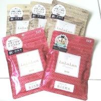 Masker Muka LULULUN PRECIOUS / Gold/ Red / Ori Jepang