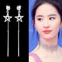 Anting Korea Tusuk Panjang 2in1 Silver S925 / Tassel Earrings AA402