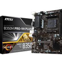 MSI B350M Pro VH Plus (AM4, AMD Promontory B350, DDR4, USB3.1, SATA3)