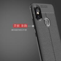 Back Cover Leather Soft Case Xiaomi Redmi S2, S 2 Casing Silicon Flip