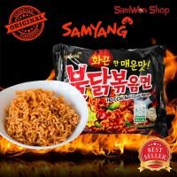 Samyang Hot Chicken Ramen Mie Pedas Korea Makanan Ringan