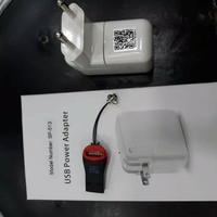SPY CAM USB POWER ADAPTOR KAMERA 12W SP-513