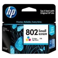 Tinta Catridge HP 802 Color / HP 802 Warna Original 100%