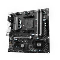 Motherboard MSI B350M Bazooka AMD Socket AM4 Murah