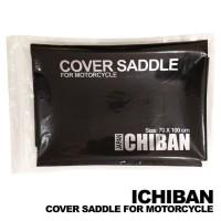 Cover Sarung Kulit Jok Motor Pelindung Jok Ichiban Polos Universal