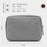 Tas Dompet Gadget Uang Mini Softcase Smartphone powerbank Kabel data