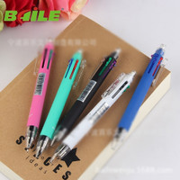 Pulpen Multifungsi / Pen Multifungsi 5 Warna +1 Pensil