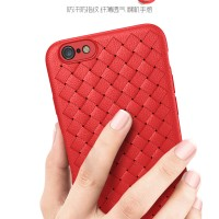 Case Oppo A57 - A39 Neo 10 soft cover casing tpu leather kulit WOVEN - Hitam