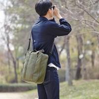 S10 Green Black Korea Style Travel Trunk Bag / Tas Selempang