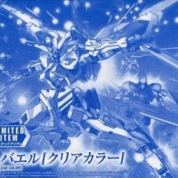 HG Bael Gundam Clear Color Ver.
