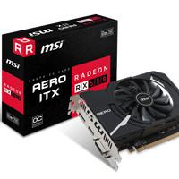 MSI Radeon RX 550 AERO ITX 2GB DDR5 - AERO ITX 2G OC