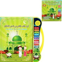 Mainan Edukasi SNI Anak Muslim ebook e-book e book Muslim 3 bahasa
