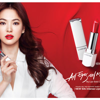 Laneige Silk Intense Lipstick NEW Colour 1.2gr travel size mini