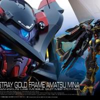 RG 024 1/144 Gundam Astray Gold Frame Amatsu Mina