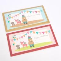 Amplop Angpao - Money Envelope Birthday Ulang Tahun
