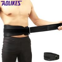 Aolikes 1698 Waist Back Support Belt Weightlifting Bodybuilding BLACK