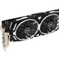 MSI GeForce GTX 1060 6GB DDR5 - Armor 6G OC V1 Limited