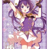 Bushiroad Sleeve Coll. HG Vol.1415 Is the order a rabbit?? Rize Pack