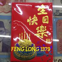 Amplop Angpao Impor Seri Ulang Tahun Shen Ri Khuai Le Ukuran Kecil