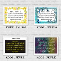 Poster dinding Bingkai dekorasi rumah Kaligrafi Ayat Kursi pajangan A4