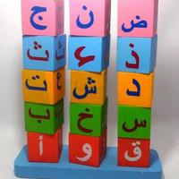 Mainan edukasi anak Balok kayu Hijaiyah