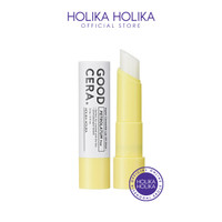Holika Holika Good Cera Super Ceramide Lip Oil Stick