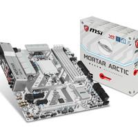 (Motherboard Intel) MSI B250M Mortar Arctic (LGA1151, B250, DDR4)