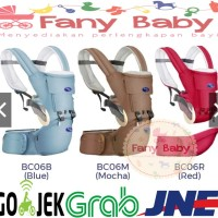 Baby Safe Hip Seat New Born To Toddler BC006