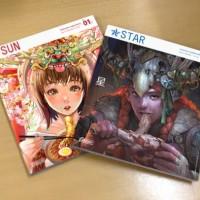 Paket SUN and STAR - The Art of Caravan Studio