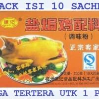 QIAN JI Bumbu Ayam Garam BRAISED SALT CHICKEN FLAVORING POWDER