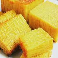 Bika Ambon Cake / Kue Bika Ambon Medan 20x20 cm
